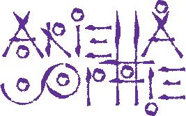 logo_ariella-sophie